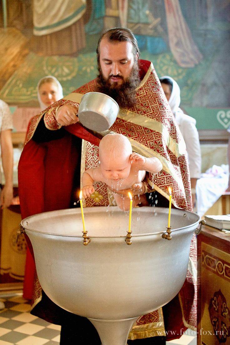 крещение ребенка имя по святкам купить икону