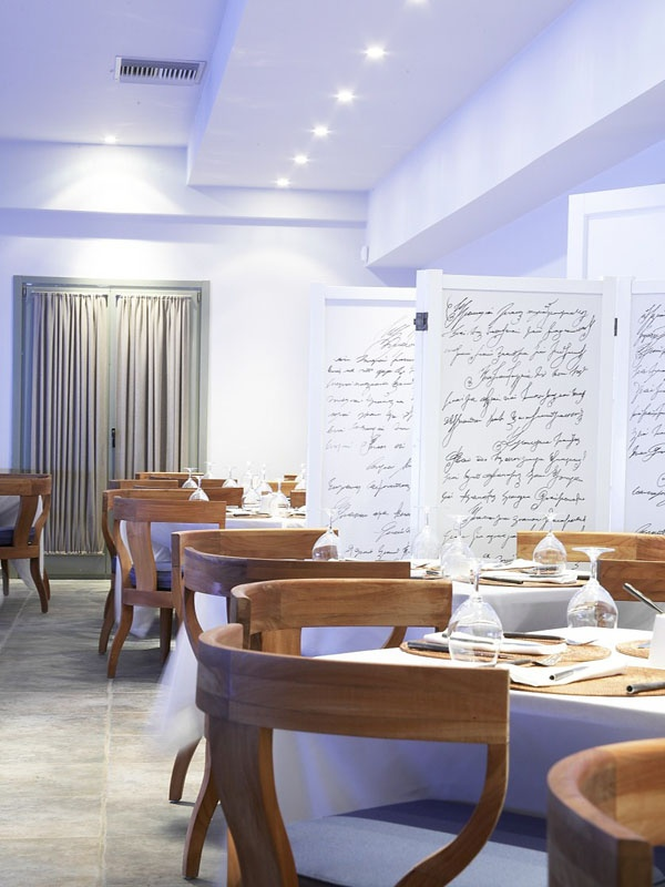 Emelisse Hotel in Kefalonia