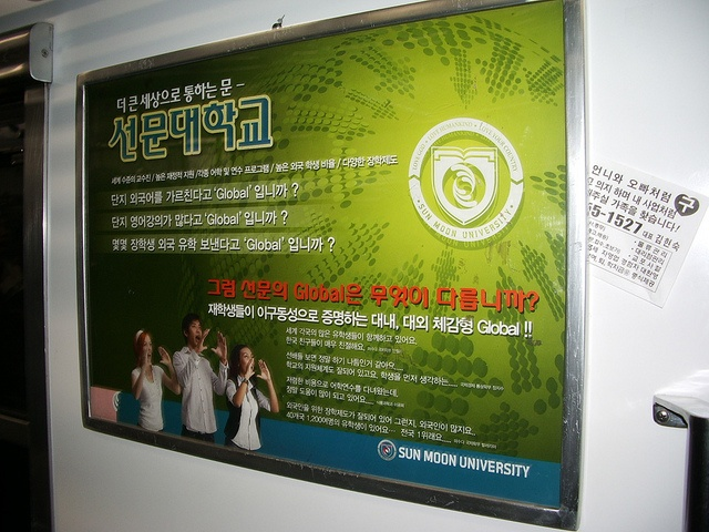 Sun Moon University is one of the many fronts of the Unification Church of Reverend Sun Myung Moon.    This advertisement, seen on a Seoul Subway Line 2 train, boasts a large foreigner student body at Sun Moon, in fact the largest in South Korea. Thoug Awesome Pic! Check out this amazing video:  http://www.empowernetwork.com/commissionloophole.php?id=michaelrochau