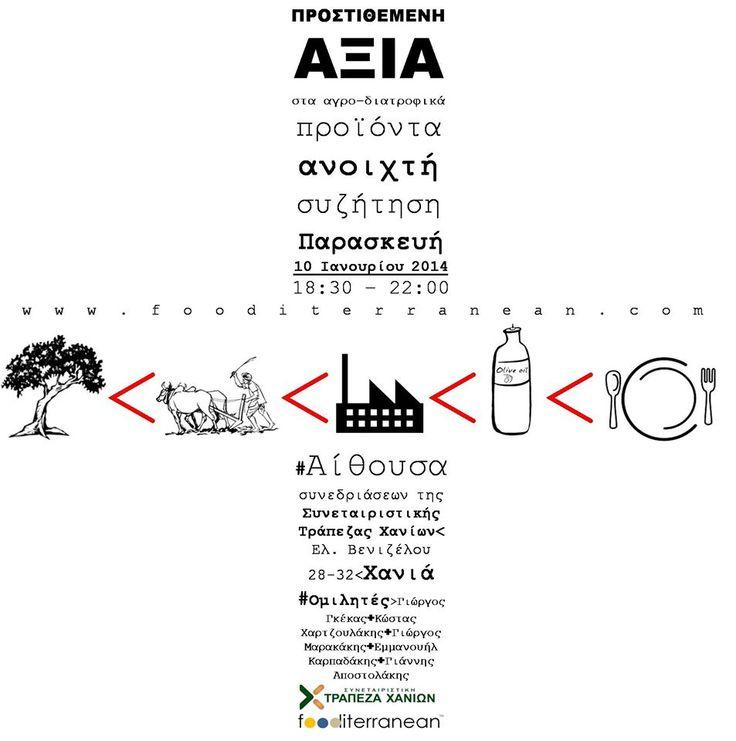 Forum: Added Value, organized by fooditerranean