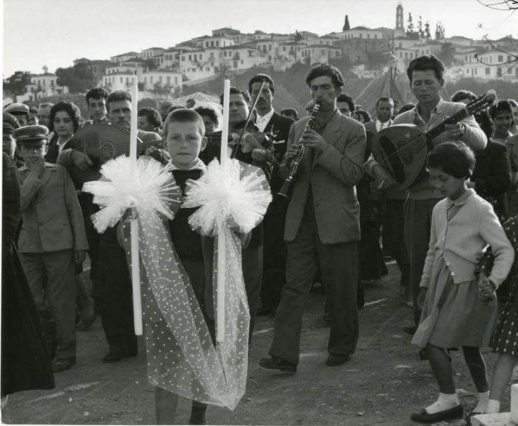 Σκιάθος 1960