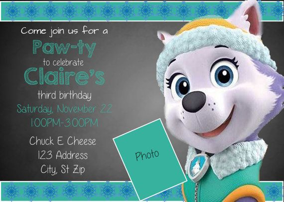 Everest Paw Patrol Invitation by CustomExpressions1 on Etsy