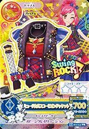 Musical Scorpio Jacket