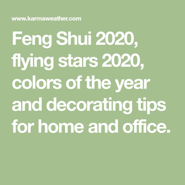 Feng Shui 2020, Flying Stars 2020, Colors Of The Year And