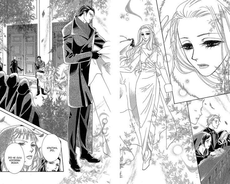 Чтение манги Колдовское зелье 3 - 13 Любовь и преданность - самые свежие переводы. Read manga online! - ReadManga.me