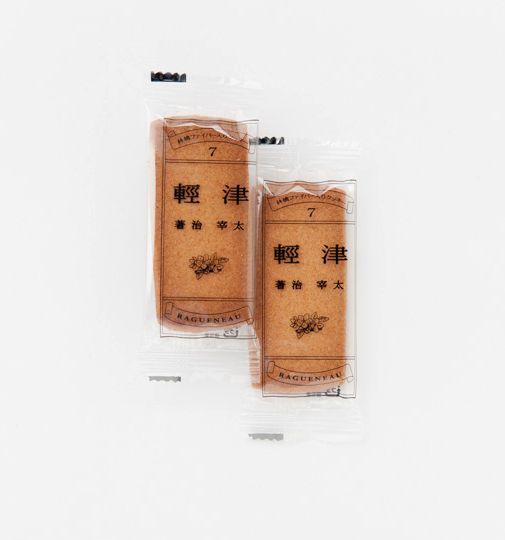 ラグノオささき 林檎ファイバー入りクッキー津軽・文庫本サイズ
