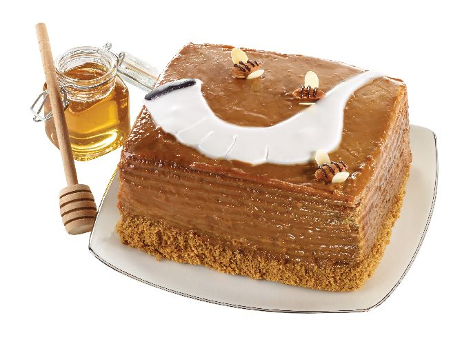 Rosh Hashanah Honey Cake from #YummyMarket Rosh Hashanah Special