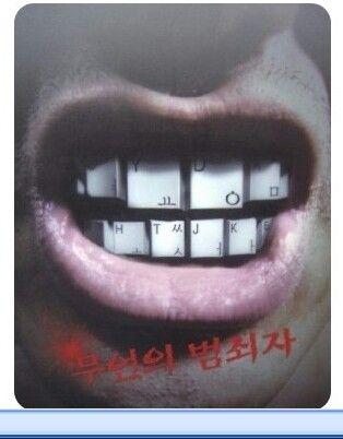 이빨 발상