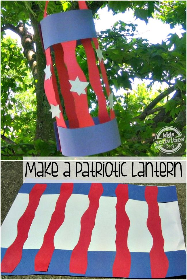 This simple patriotic lantern is perfect for a last minute fourth of july craft for kids.  All you need is some colored paper and kids can work on their scissor skills.  Perfect for preschoolers and older! from Kids Activities Blog.