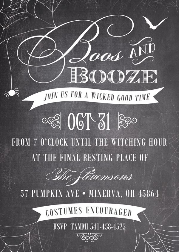 128 best Halloween Party Invites images on Pinterest | Halloween ...