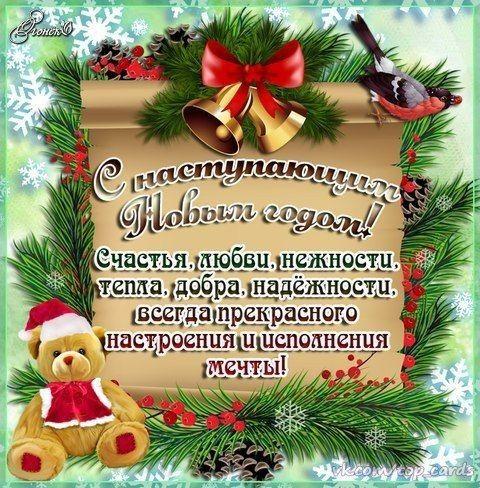 следственных кабинетах новогодние поздравления кириенко позволит оттенить