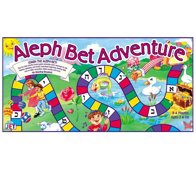 Board Games In Hebrew : Aleph bet adventure jewish homeschool group pinterest