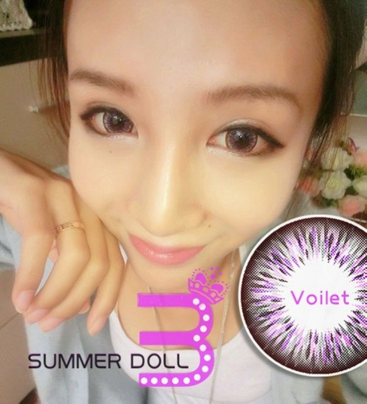 Sexy Sweet Cosmetic Colored Eye Contacts Party Halloween Yearly Passion Flower Violet