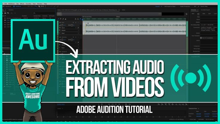 How to Extract Audio from Video Files with Adobe Audition. Extracting Audio from Videos is fairly simple if you import your videos directly to Adobe Audition to grab audio for your podcast or if you're trying to extract a soundbite or effect.  In this Adobe Audition Tutorial I'll show you a simple process for extracting audio from video files and how to export it properly and even how to clean up the audio using Adobe Audition.  AUDIO MUSIC & SOUND FX http://ift.tt/1me73EC  BEST TOOL TO GROW…