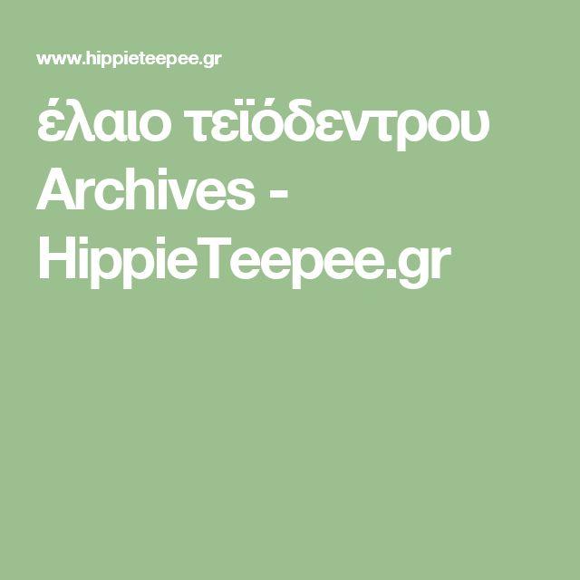 έλαιο τεϊόδεντρου Archives - HippieTeepee.gr