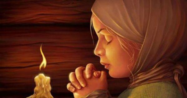 Молитву нужно творить в уединении, при зажженной свече, стоя на коленях. Читать ее может любой человек, независимо от своих [...]