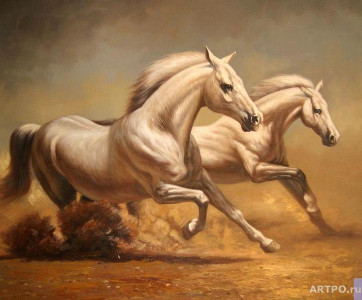Белые лошади - Смородинов Руслан