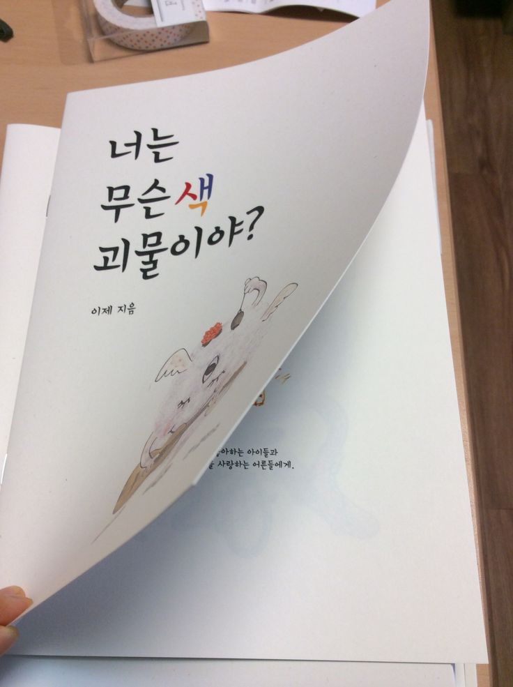 published by Pan Gongjakso