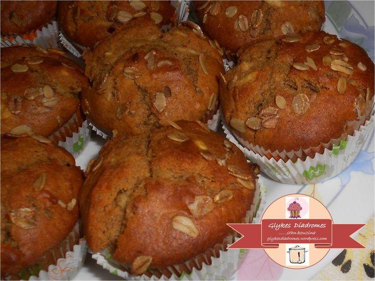 Cupcakes μήλου - κανέλας
