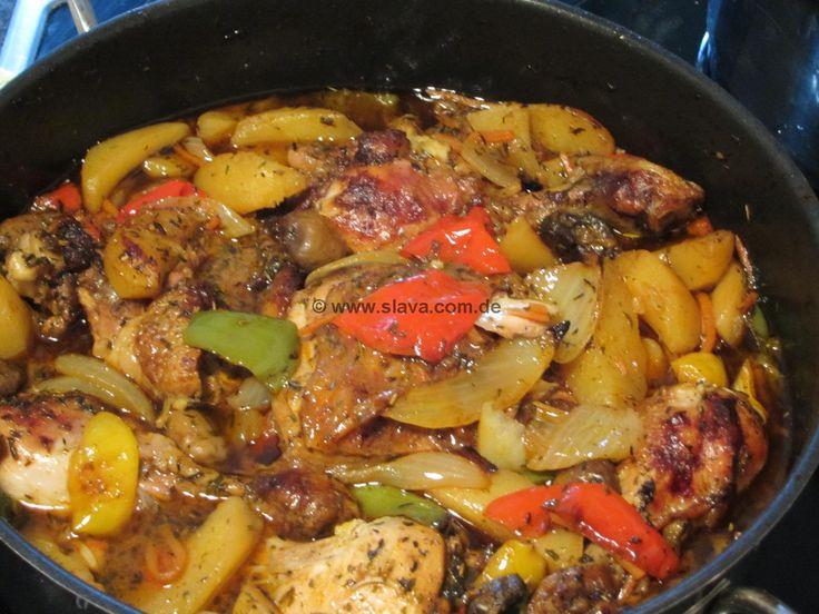 Balkan-Gemüse mit Hähnchenschenkel aus dem Ofen