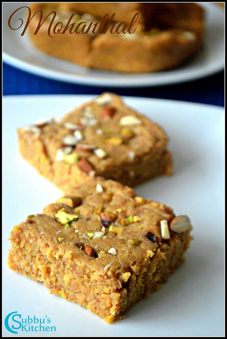 Mohanthal Recipe | Instant Mohanthal Recipe