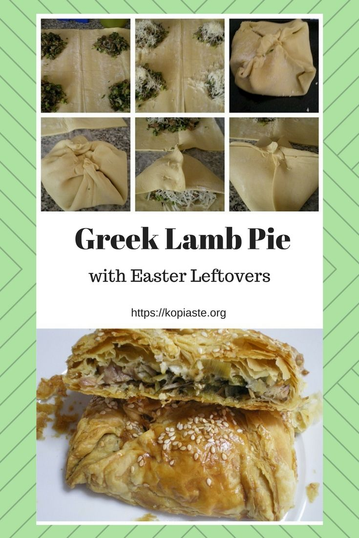 Everybody loves a good lamb pie wrapped in puff pastry and this one is made with leftover lamb on the spit, a few days after Easter with the addition of leeks, spring onions, dill and graviera cheese, which is just delicious!  #lambpie #Easterleftovers #kopiaste