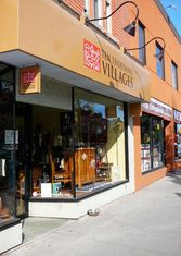 Ten Thousand Villages at 362 Danforth Avenue offers we carry an eclectic range of handicrafts, home decor, personal accessories and food from around the world. The store's staff and volunteers are delighted to give customers a tour of their many unique items and explain how Fair Trade makes a difference in the lives of artisans and producers.