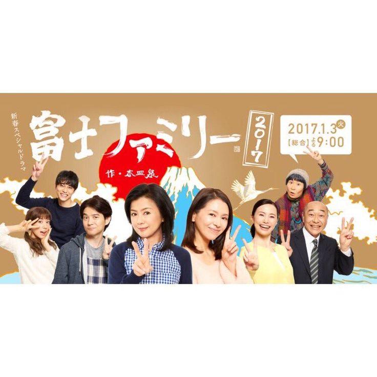 #富士ファミリー2017 - Twitter検索