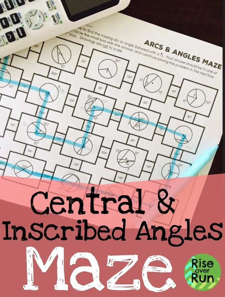 Central and Inscribed Angles Maze Worksheet | Fun math ...