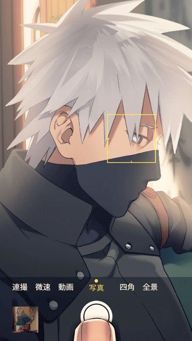 - Soltei olhando para a foto em mãos de Kakashi e sem querer não pude evitar uma aproximação