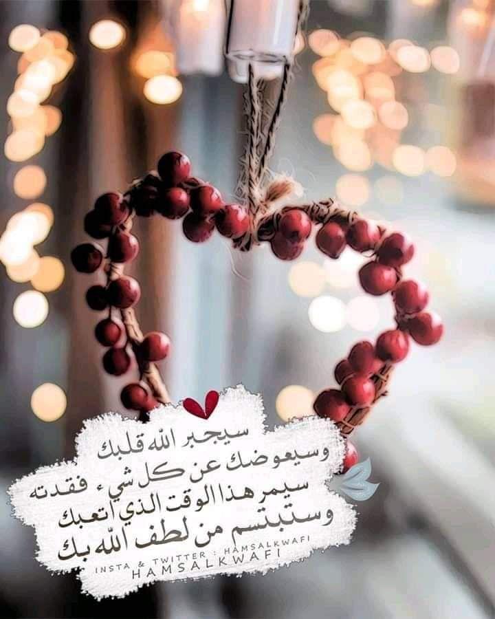 Pin By غاليه On اسماء الله الحسنى Instagram Photo Ideas Posts Instagram Learning Arabic