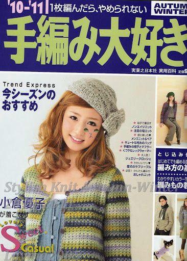 Stylish Knit Autumn & Winter 2010-2011 - Tayrin 3 - Picasa Web Albümleri