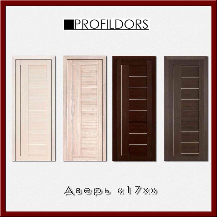 Межкомнатная дверь 17X производства ProfilDoors