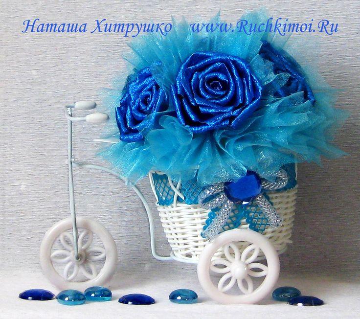 """Топиарий с розами из металлизированной бумаги в кашпо """"велосипед"""". Подробный МК"""