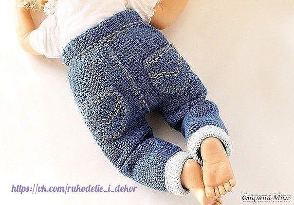 джинсы вязаные