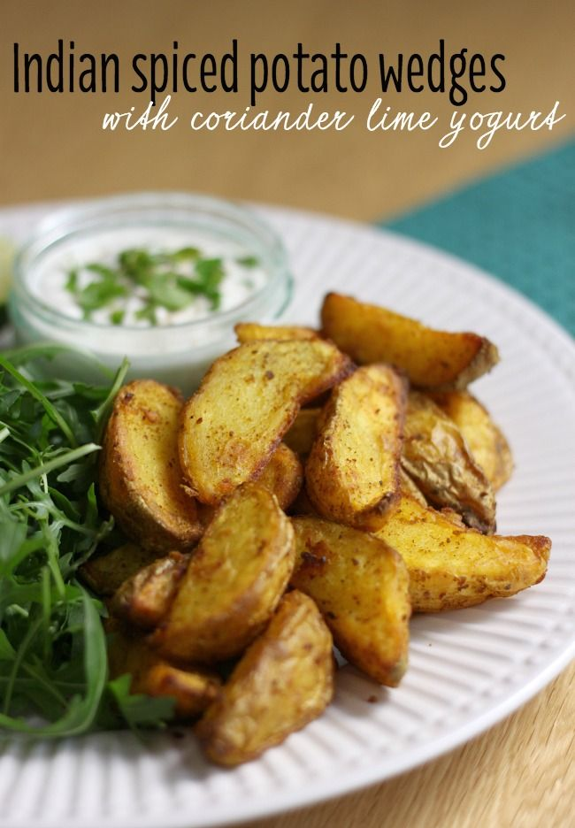 Indian spiced potato wedges with coriander lime yogurt - Amuse Your Bouche