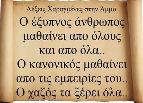 www.SELLaBIZ.gr ΠΩΛΗΣΕΙΣ ΕΠΙΧΕΙΡΗΣΕΩΝ ΔΩΡΕΑΝ ΑΓΓΕΛΙΕΣ ΠΩΛΗΣΗΣ ΕΠΙΧΕΙΡΗΣΗΣ BUSINESS FOR SALE FREE OF CHARGE PUBLICATION