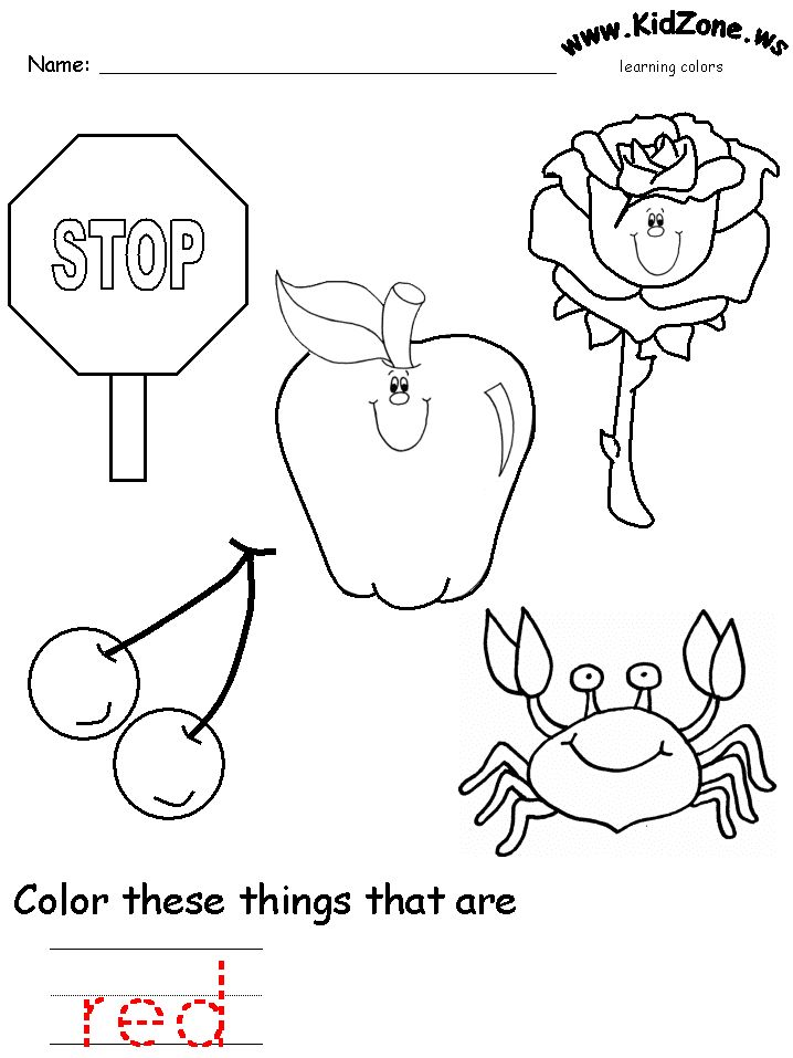 colors recognition practice worksheet Color red