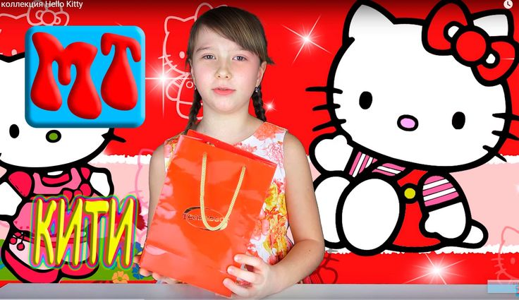 Hello Kitty, моя коллекция  #477