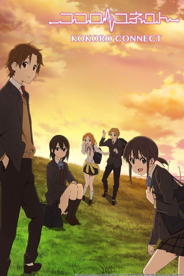 Aoki and Yui switch personalities without warning. The same begins to happen to the other club members, throwing their daily lives into chaos. At first the five students find some amusement among the confusion, but this connection also exposes the painful scars hidden within their hearts... When their calm lives are shattered, the relationships between the five students also begin to change