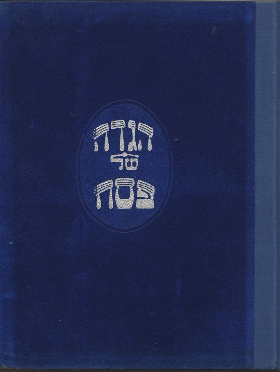 Vintage Passover Haggadah Hebrew Publishing by ShopHereVintage