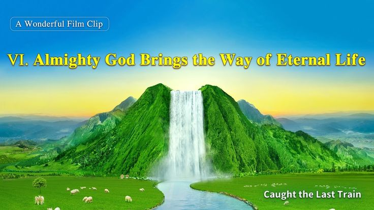 """Gospel Movie clip """"Caught the Last Train"""" (6) - Almighty God Brings the ..."""