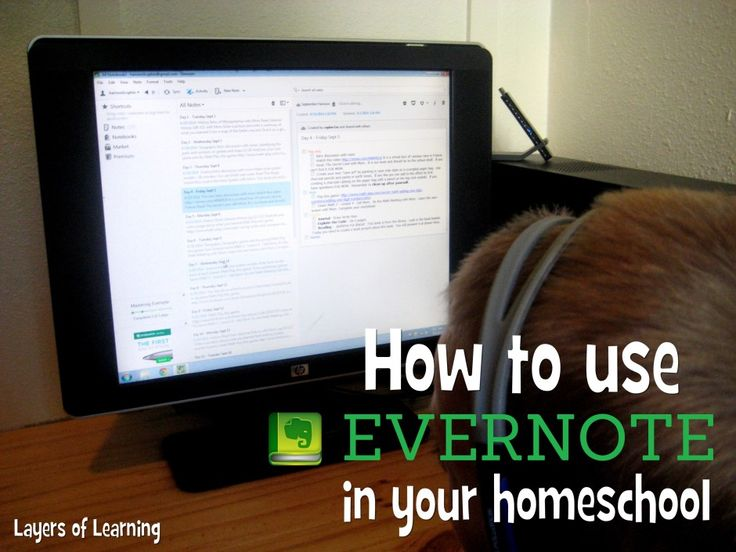 How to use Evernote in your homeschool. Evernote can become an online, internet linked, paperless, custom and totally free homeschool planner for your kids.