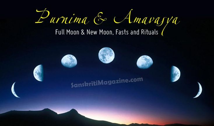 Since time immemorial, Hindus have believed that the fortnightly cycle of the moon exerts a great influence on the human anatomy just as it affects the water