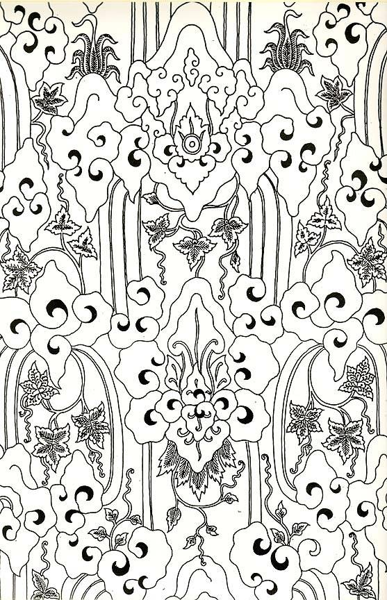 Pagerwesi (rengsian), Cirebon, Indonesian batik