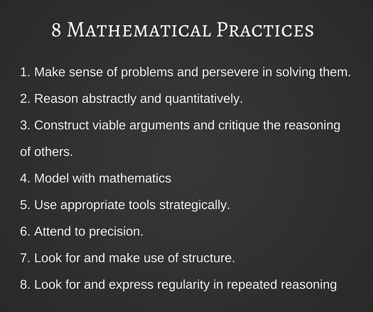 Use your favorite teaching tool to master the 8 Mathematical Practices http://www.algebra1teachers.com/use-your-favorite-teaching-tool-to-master-the-8-mathematical-practices/