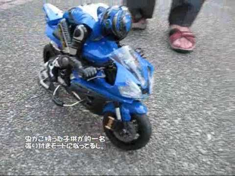 RC Motor Bike 1:5 Scale Ready to Go [ラジコンバイク]