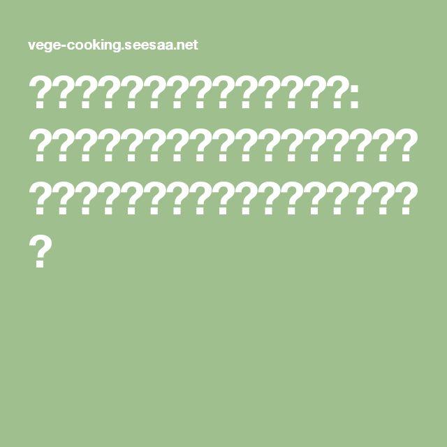 わかめと長ネギの韓国風スープ: ベジタリアン料理でヘルシー生活☆ラクト・オボ・ベジタリアンの料理レシピ