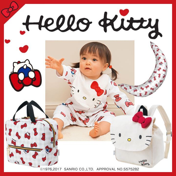 Hello Kitty #baby #toddler apparel & goods =(^.^)=720 x 720 jpeg 71kB