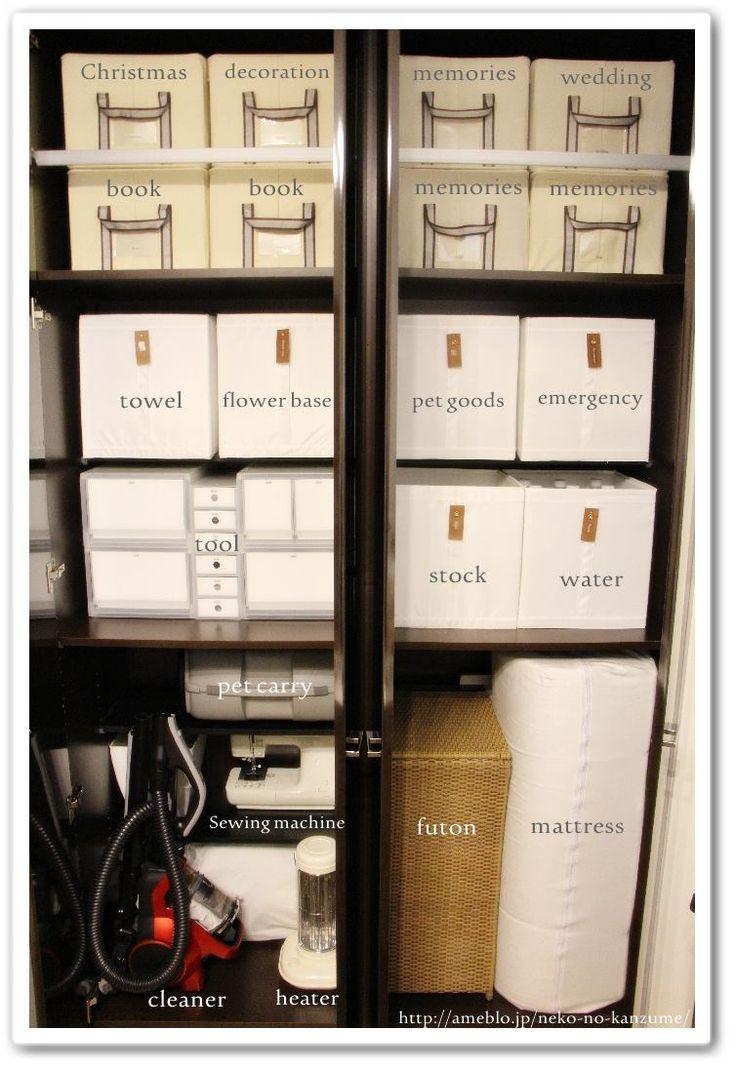 「クローゼット(物置)収納とエリア分け」の画像|メグメグの好奇心♪♪ 収納インテリア |Ameba (アメーバ)